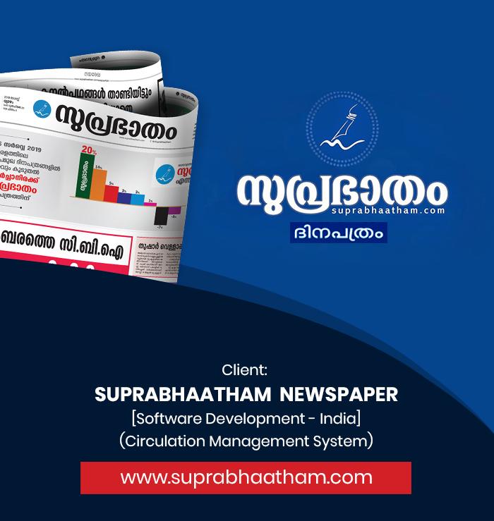Suprabhaatham Newspaper